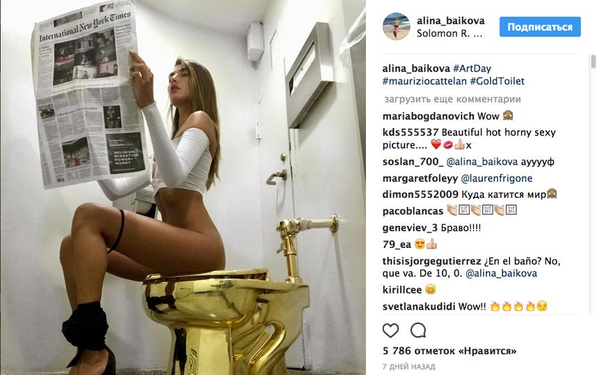 Голая украинская модель на золотом экспонате в США вызвала скандал в Сети. Фото Скриншот Instagram/alina_baikova