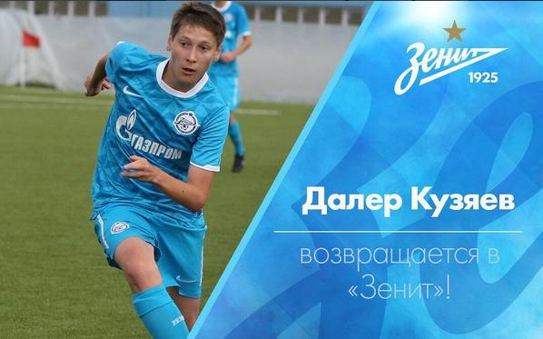 """Кузяев возвращается в """"Зенит"""". Фото Instagram"""