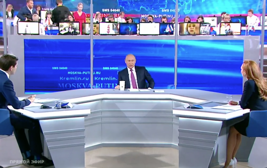 Прямая линия с Владимиром Путиным. Фото Первый канал