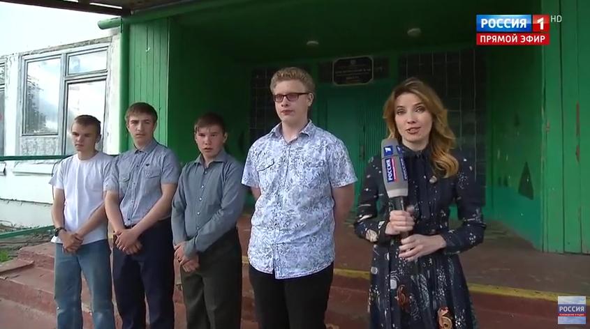 9-классники из села в Ульяновской области попросили Путина пожелать удачи.