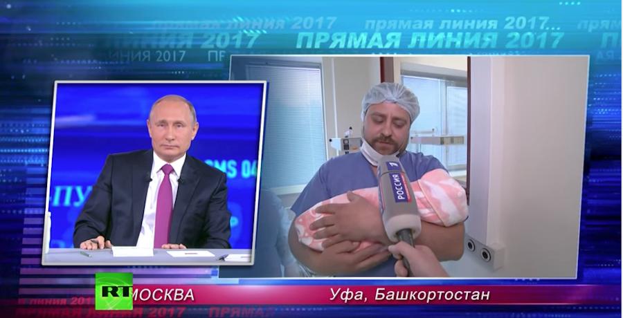 Прямой эфир с Владимиром Путиным. Фото Скриншот Youtube