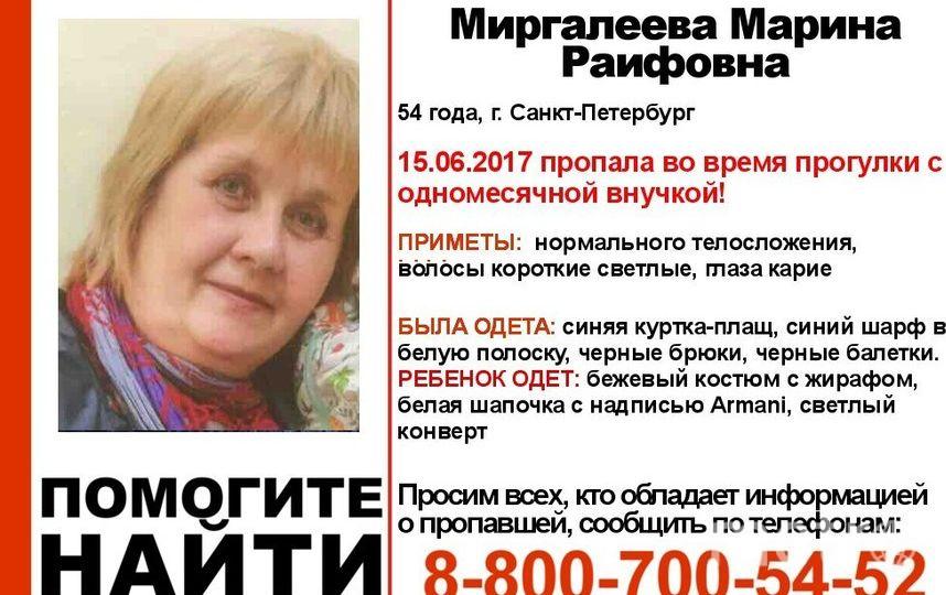 Объявление о поиске женщины появились и на сайте Лиза Алерт. Фото vk.com