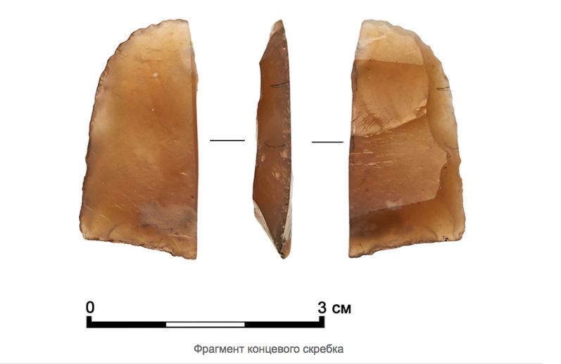 В центре Москвы нашли артефакты возрастом девяти тысяч лет. Фото mos.ru