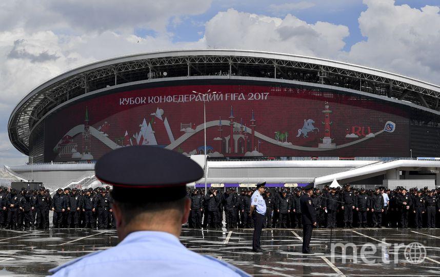 Казань-Арена. Фото AFP