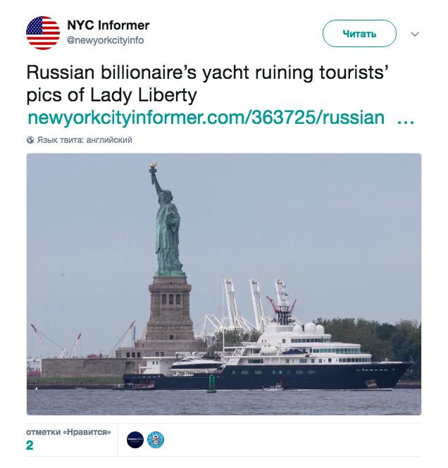 Яхта бизнесмена. Фото twitter.com/newyorkcityinfo