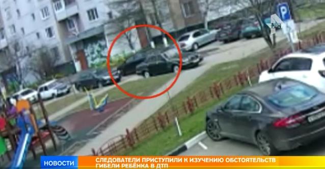 Адвокат сбившей мальчика заявила, кому выгодна подделка экспертизы. Фото Скриншот РЕН ТВ