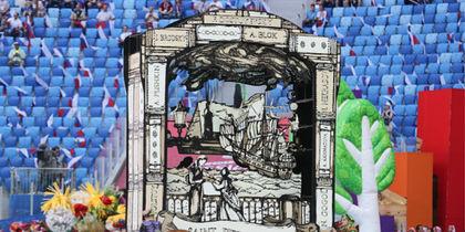 Открытие Кубка конфедераций. Фото Getty