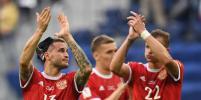 Россия - Новая Зеландия - 2:0. Лучшие фото с первой игры на Кубке Конфедераций-2017