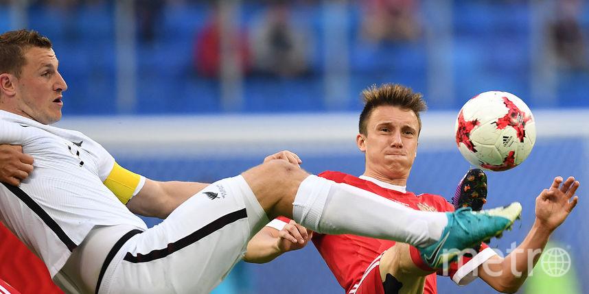 Сборная России стартовала на Кубке Конфедераций. Фото AFP