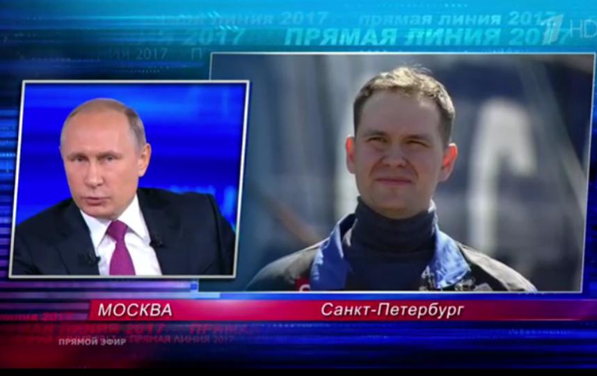 Путин ответил на вопрос петербуржца об Исаакиевском соборе.
