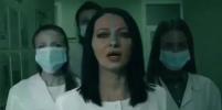 Видео врачей из Владивостока с танцем под хит Ольги Бузовой взорвало Сеть