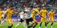Чемпионы мира одолели Австралию на Кубке Конфедераций