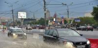 В Москве объявили желтый уровень погодной опасности в среду