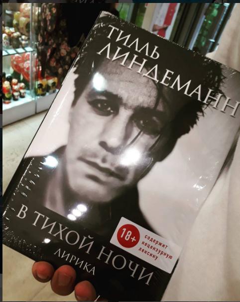 Фото многометровой очереди на Невском проспекте появились в Сети. Фото instagram