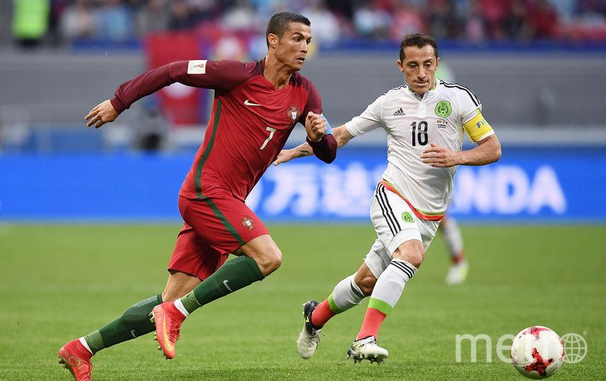 Португальцы на матче со сборной Мексики.. Фото AFP
