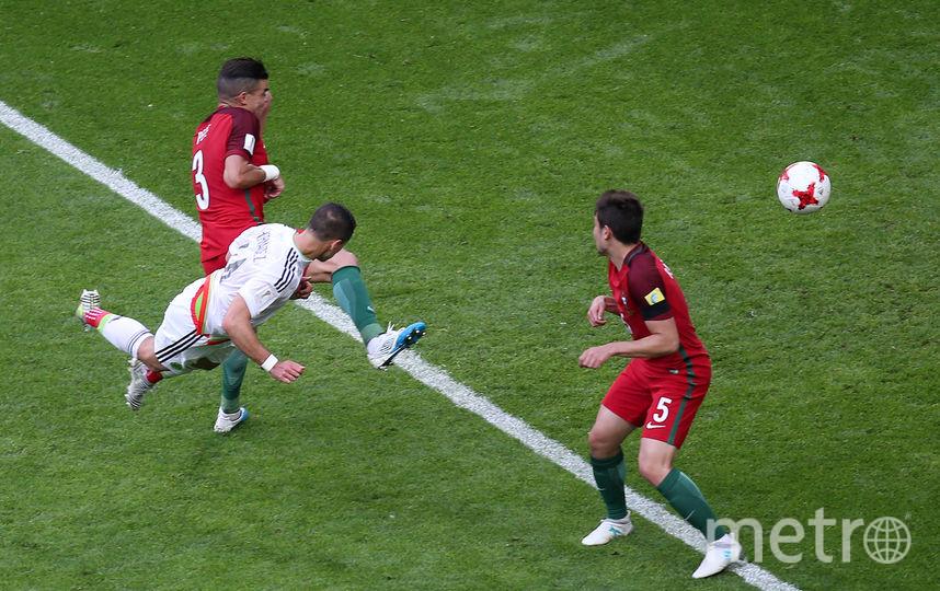 Португальцы на матче со сборной Мексики. Фото AFP