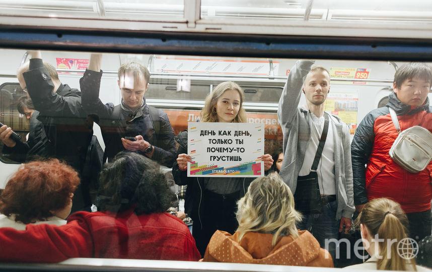 В метро прошла акция в честь 55-летия Виктора Цоя. Фото Евгения Анисимова.