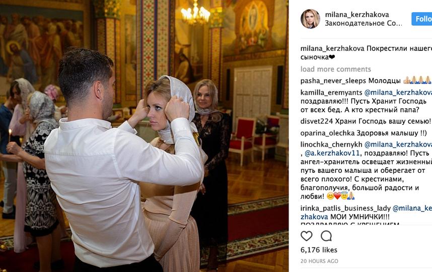 Фото instagram.com/milana_kerzhakova.
