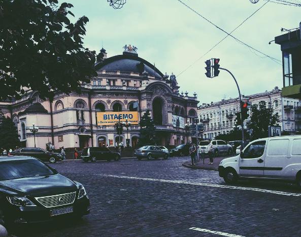 Киев. Фото Instagram @t1neoidea