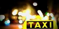 Мошенники под видом Uber получают данные банковских карт