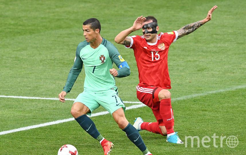 Матч Россия – Португалия. Фото AFP