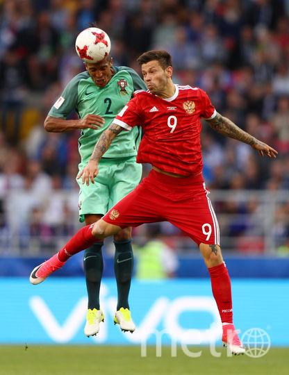 Всборной Португалии были готовы катакующей игре россиян