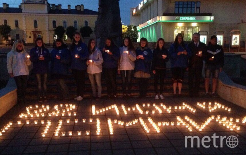 Акция памяти прошла в Гатчине. Фото vk.com