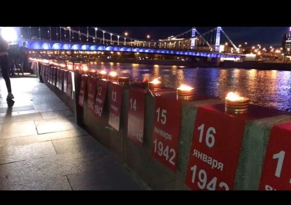 """Акция """"Свеча памяти"""" в Москве. Фото vk.com"""