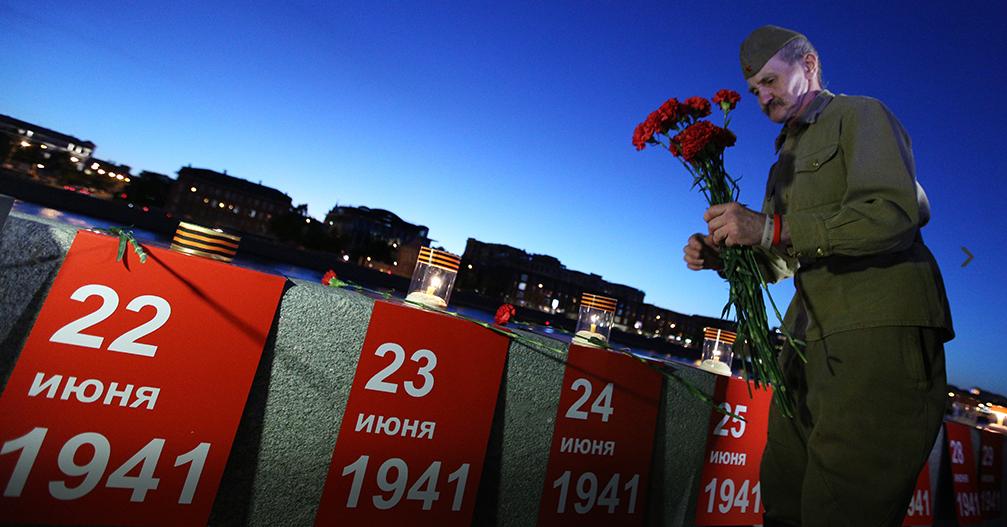 День памяти и скорби в Москве: Акции, кинопоказы и концерты. Фото mos.ru