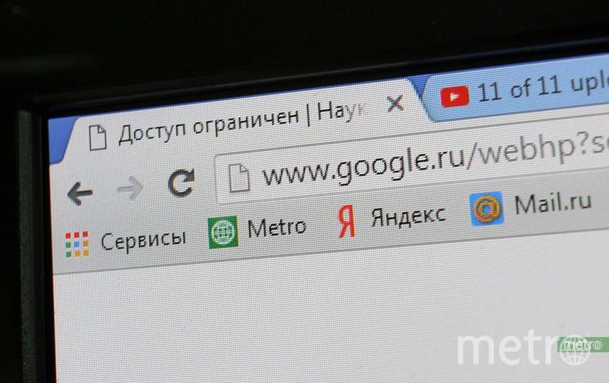 Доступ к Google заблокирован. Фото Василий Кузьмичёнок