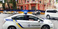 Полиция Украины впервые применила закон о запрете георгиевской ленты
