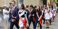 В Адыгее отличница на выпускном вечере открыла тайну незаслуженной медали одноклассницы
