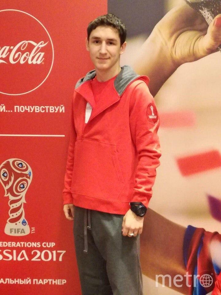 Болл-бой Кубка Конфедераций Максим Зель. Фото Фото предоставлено Coca-Cola.
