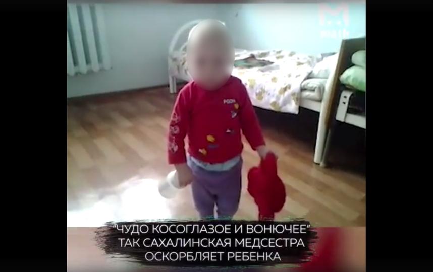 НаСахалине медсестра сняла навидео издевательства над маленьким сыном