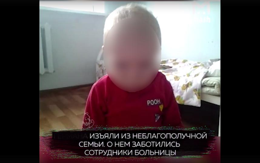 Фрагмент видео с ребёнком. Фото скриншот с видео.