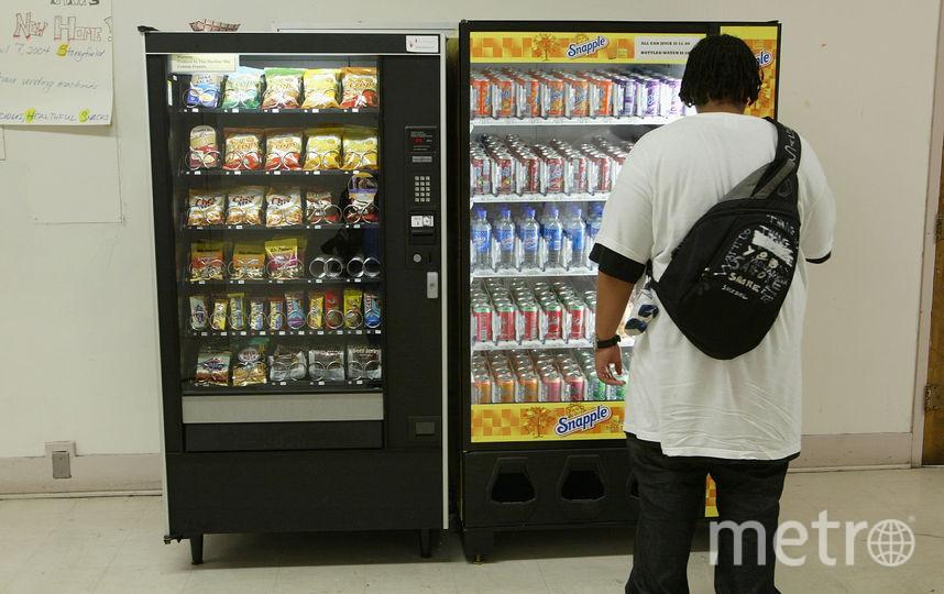 Торговый автомат. Фото Getty