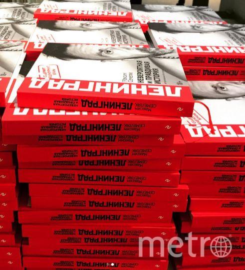 Сергей Шнуров оставил автограф на нескольких экземплярах, которые удалось получить петербуржцам.