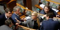 Несколько фракций Верховной рады готовятся к импичменту Порошенко