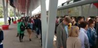 Поезда на юге МЦК идут с задержкой