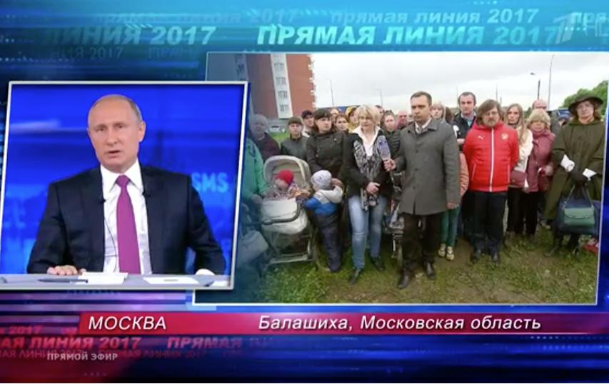 """Кадры """"Прямой линии с Владимиром Путиным"""", жители Балашихи жалуются на горы мусора. Фото Скриншот Youtube"""