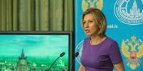 Открытие ММКФ: премьеру песни Марии Захаровой из МИД обсуждают в Сети
