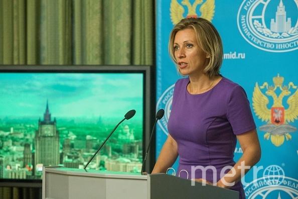 Мария Захарова - официальный представитель МИД. Фото Скриншот Youtube