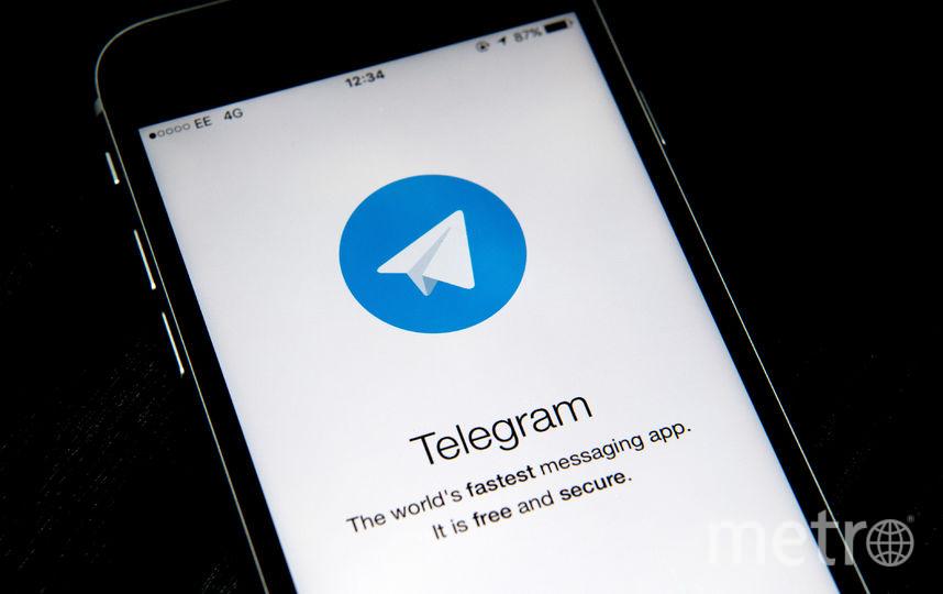 Прилложение Telegram на телефоне. Фото Getty