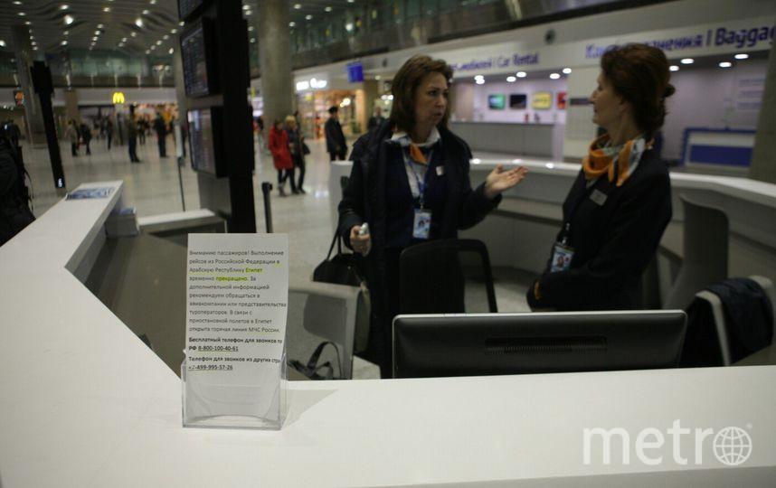 Рейс изПетербурга вАнталью задержали неменее чем насутки