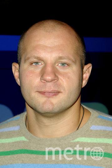 Фёдор Емельяненко. Фото Getty