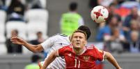 Российские футболисты проиграли мексиканцам и вылетели с Кубка Конфедераций