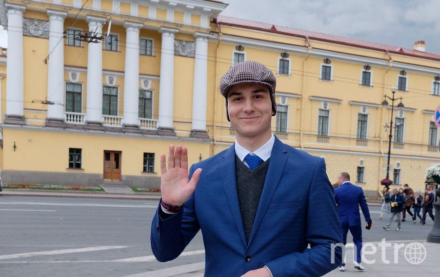 Глеб Рыбаков, выпускник - 2017.