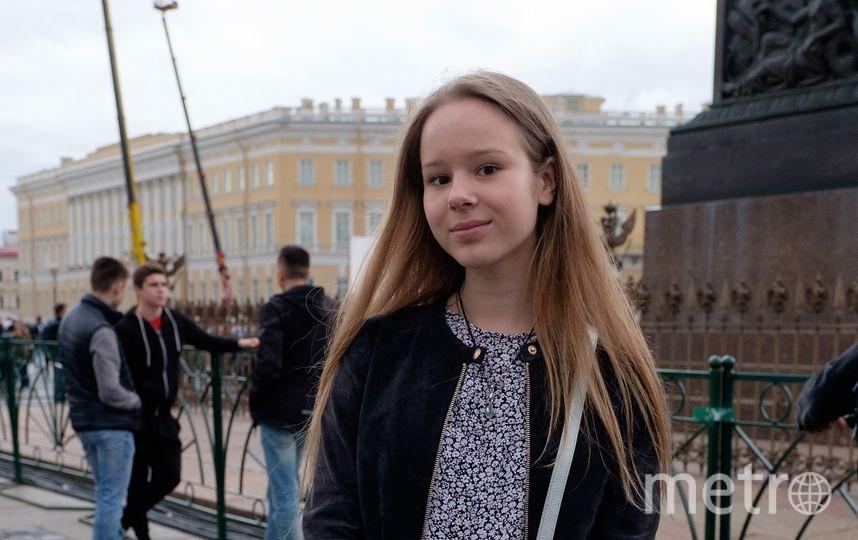 Александра Пестерова, выпускница - 2017.