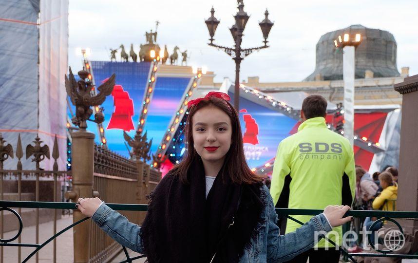Анастасия Арефина, выпускница - 2017.