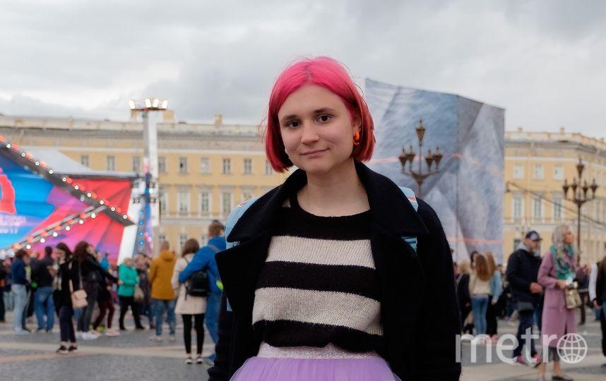 Арина Маличенко, выпускница - 2017.